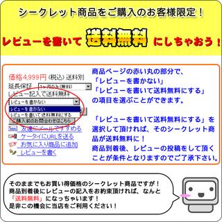 secret_review3.jpg